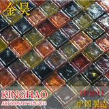 [KINGHAO] Supply Mosaic Wholesale Glass Mosaic Cube Colour Tile K00260
