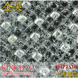 [KINGHAO] Supply Mosaic Wholesale Stainless steel mix glass Mosaic K00218