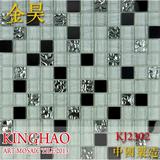 [KINGHAO] Supply Mosaic Glass Mosaic Tile Wholesale Wall tile K00196