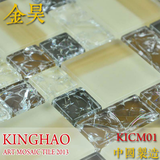 [KINGHAO] Supply Mosaic Wholesale Stainless steel mix glass Mosaic K00223