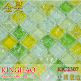 [KINGHAO] Supply Mosaic Wholesale Stainless steel mix glass Mosaic K00221