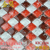 [KINGHAO] Supply Mosaic Wholesale Silver Stainless steel mix glass Mosaic K00220