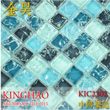 [KINGHAO] Supply Mosaic Wholesale Stainless steel mix glass Mosaic K00219