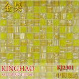 [KINGHAO] Supply Mosaic Glass Mosaic Tile Wholesale Wall tile K00195
