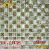 [KINGHAO] Supply Mosaic Wholesale glaze Glass Mosaic Tile Factory Price K00201