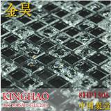 [KINGHAO] Supply Mosaic Wholesale glaze Stainless steel Mix glass Mosaic K00216