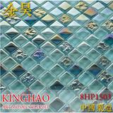 [KINGHAO] Supply Mosaic Wholesale glaze Stainless steel Mix glass Mosaic K00215