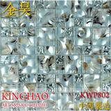 [KINGHAO] Supply Mosaic Wholesale glaze Stainless steel Mix glass Mosaic K00203