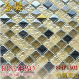 [KINGHAO] Supply Mosaic Wholesale glaze Stainless steel Mix glass Mosaic K00214