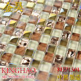 [KINGHAO] Supply Mosaic Wholesale glaze Stainless steel Mix glass Mosaic K00213