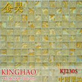 [KINGHAO] Supply Mosaic Wholesale Glass Mosaic Tile Factory Price K00199