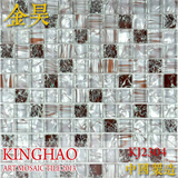 [KINGHAO] Supply Mosaic Wholesale Glass Mosaic Tile Best Quality K00198