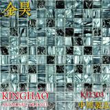 [KINGHAO] Supply Mosaic Wholesale Glass Mosaic K00197