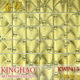 [KINGHAO] Supply Mosaic Wholesale Glass Mosaic K00154