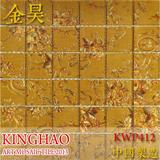 [KINGHAO] Supply Mosaic Glass Mosaic Tile Wholesale Wall tile K00153