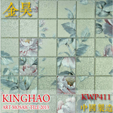 [KINGHAO] Supply Mosaic Glass Mosaic Tile Wholesale Wall tile K00152