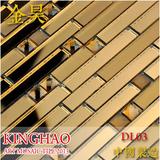 [KINGHAO] mosaic supplies glass for kitchen backsplash tiles K00063