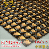 [KINGHAO] Supply Mosaic Wholesale Mirror Diamond Mosaic Tile K00031