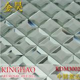 [KINGHAO] Beautiful Diamond Mirror Mosaic Glass Frame use for Background wall tile K00018