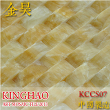 [KINGHAO] Wholesale Stone Mosaic Tile High Quality Marble Tile Floor Wall Tile K00131