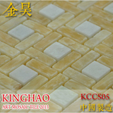 Get a US $10 coupon from this seller. Get my coupon now  [KINGHAO] Wholesale Stone Mosaic Tile High Quality Marble Tile Floor Wall Tile K00129
