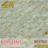 [KINGHAO] Wholesale Stone Mosaic Tile High Quality Marble Tile Floor Wall Tile K00137