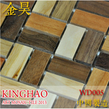 [KINGHAO] Wood mosaic tiles wall tile Floor tile K00083