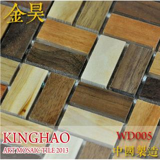 [KINGHAO] Wood mosaic tiles wall tile Floor tile K00083