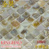 [KINGHAO] Wholesale Natural Shell Mosaic Tile Kitchen Backsplash Bath Wall Sink Spa K00076