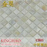 [KINGHAO] Wholesale Natural Shell Mosaic Tile Kitchen Backsplash Bath Wall Sink Spa K00072