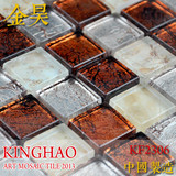 [KINGHAO] Supply Mosaic Wholesale crystal glass Mosaic KF2306