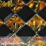 [KINGHAO] Supply Mosaic Wholesale crystal glass Mosaic KF4802