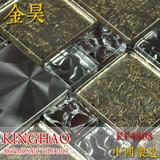 [KINGHAO] Supply Mosaic Wholesale crystal glass Mosaic KF4808