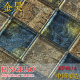 [KINGHAO] Supply Mosaic Wholesale crystal glass Mosaic KF4814