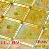 [KINGHAO] Supply Mosaic Wholesale crystal glass Mosaic KF4825