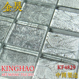 [KINGHAO] Supply Mosaic Wholesale crystal glass Mosaic KF4829