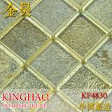 [KINGHAO] Supply Mosaic Wholesale crystal glass Mosaic KF4830