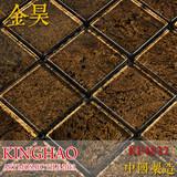 [KINGHAO] Supply Mosaic Wholesale crystal glass Mosaic KF4832