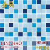 [KINGHAO] Supply Mosaic Wholesale crystal glass Mosaic HP1011