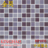 [KINGHAO] Supply Mosaic Wholesale crystal glass Mosaic HP1035