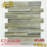 [KINGHAO] Supply Mosaic Wholesale crystal glass Mosaic 8FL005