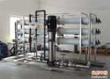 ro system water treatment for milk factory