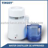 water distilller / distilled water machine