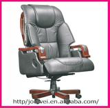Solid Wood Genuine Leather Executive Office Chair