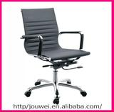 middle back chairs in office furniture
