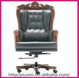 Executive Chair For Office Use