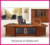 Modern Wooden Office Executive Desk