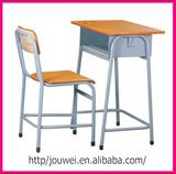 Single School Student's Desk and Chair Set