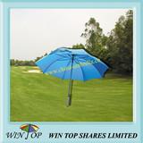 Aluminum Straight Advertising Gift Umbrella