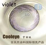 cool-eye cosmic style stcolor contact lens/good quality and low price/manufactured in South Korea